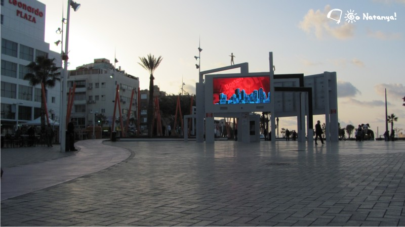 Kikar HaAzmaut in Netanya (Independence Square)