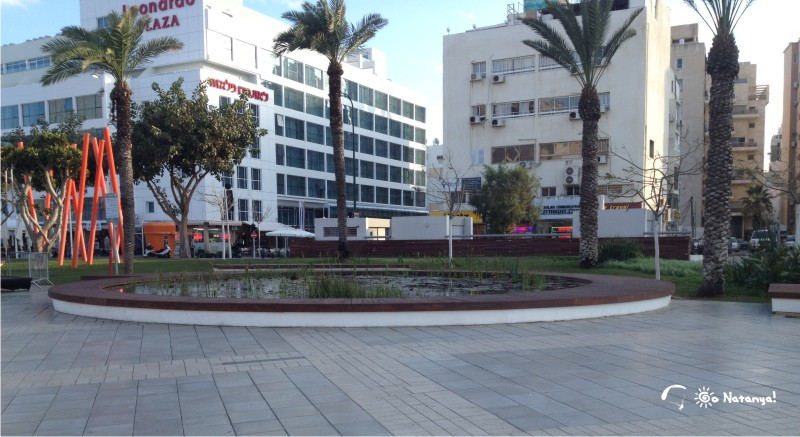 Kikar haAmaut (Independence Square in Netanya)