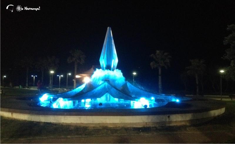 Kikar haAmaut (Independence Square in Netanya)