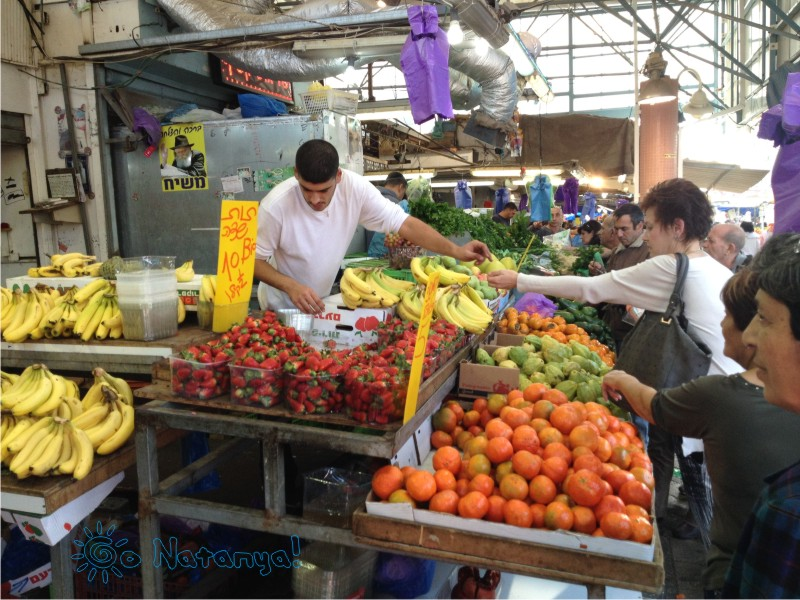 City market in Netanya