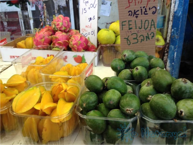 City market in Netanya